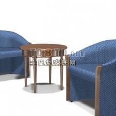 宾馆左右左右单人沙发椅3d模型下载