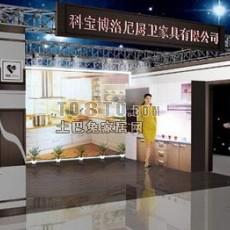 展览大厅3d模型下载