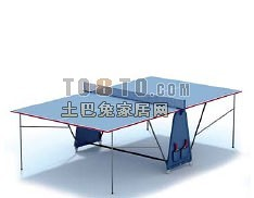 红双喜乒乓球台3d模型下载