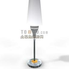 灰色现代落地灯3d模型下载