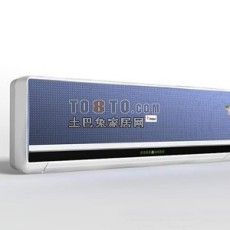 蓝色海尔空调3d模型下载