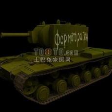 坦克兵器素材243d模型下载
