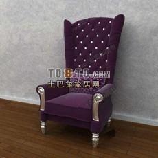 高背欧式沙发椅3d模型下载