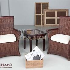 巴里岛藤休闲椅子3d模型下载