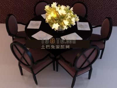 餐桌3D模型下载37