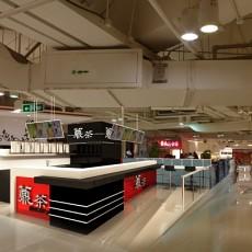 薡茶展厅3d模型下载
