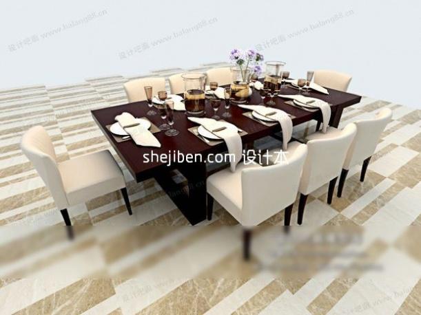 时尚奢华餐桌3d模型免费下载
