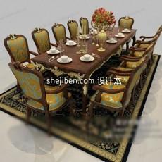 欧式餐桌3d模型下载