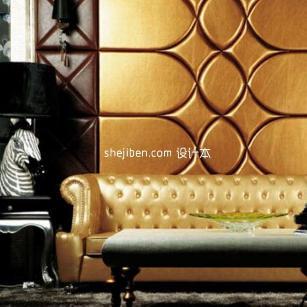客厅沙发软包室内设计家具模型