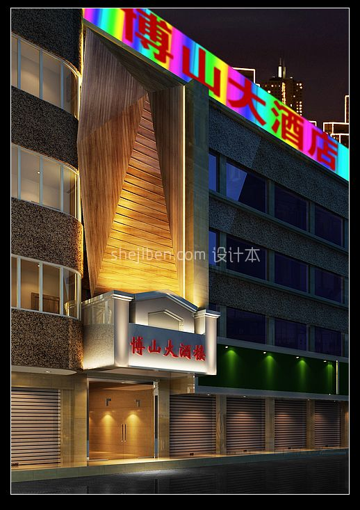 博山大酒店3d模型库免费下载网