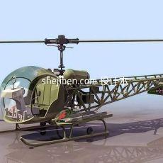 飞机-直升机13d模型下载