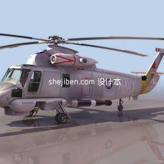 直升机-max飞机素材23d模型下载