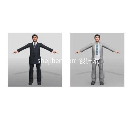 职场男性3d人体模型下载