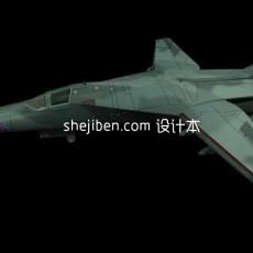 战斗机-飞机素材83d模型下载