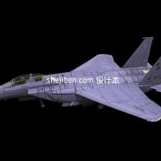 战斗机-飞机素材73d模型下载