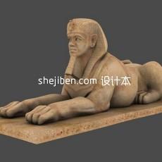 埃及雕塑摆设品3d模型下载