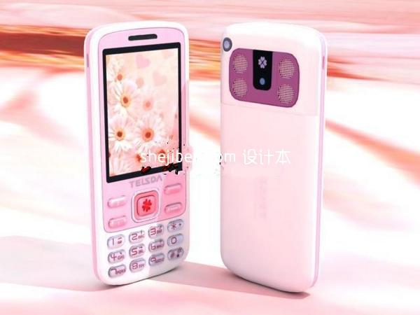 粉色可爱手机模型