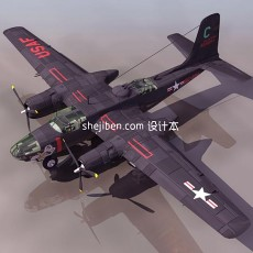 p38战斗机3d模型下载