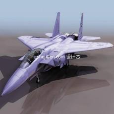 f22战斗机3d模型下载