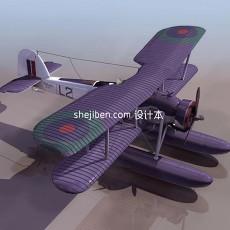 战斗机-飞机素材123d模型下载