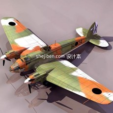 零式战斗机3d模型下载