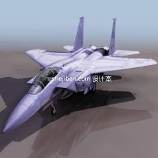 F15战斗机3d模型下载