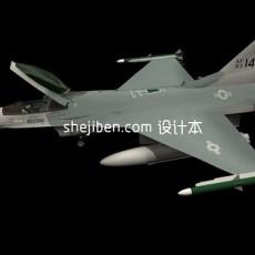 战斗机-飞机素材63d模型下载