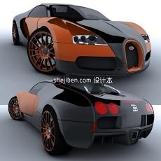 bugatti veyron 布加迪3d模型下载
