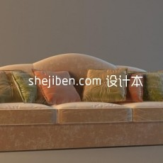 多人布艺沙发3d模型下载