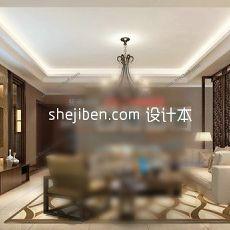 新中式客厅吊顶3d模型下载
