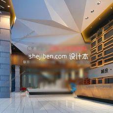 售楼部3d模型下载