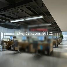 设计办公室3d模型下载