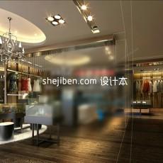 服装店3d模型下载