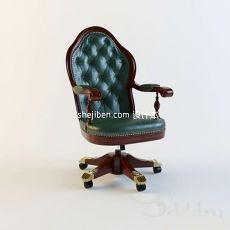 欧式办公椅3d模型下载