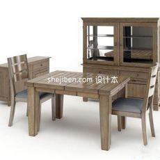 中式休闲桌椅组合家具3d模型下载