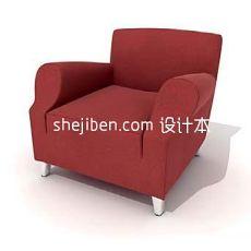 布艺单人沙发椅3d模型下载