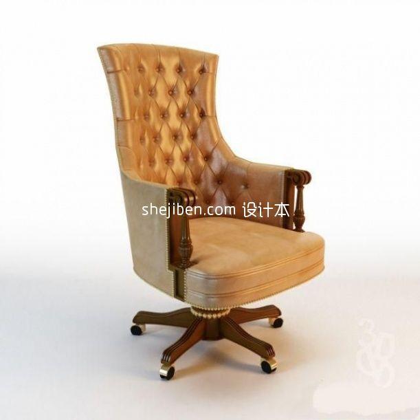 皮质老板椅