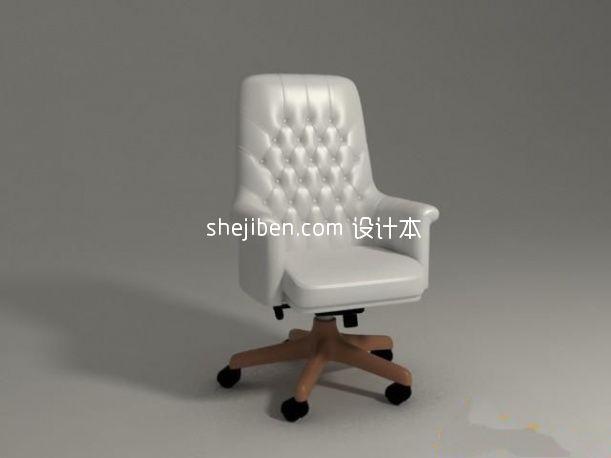 欧式真皮老板椅
