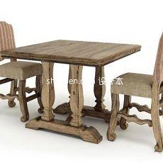 欧式实木双人休闲桌椅组合3d模型下载