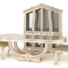 美式实木两人餐椅组合3d模型下载
