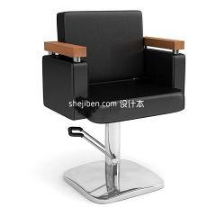 美发扶手椅3d模型下载