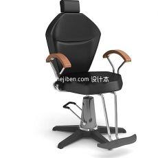 扶手美发椅3d模型下载