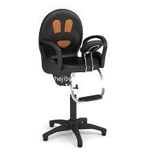 卡通儿童扶手餐椅3d模型下载