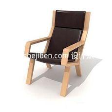 实木皮质休闲椅3d模型下载