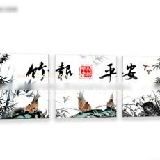 中式挂件3d模型下载