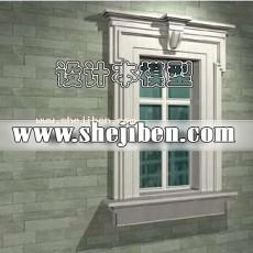 欧式窗框3d模型下载