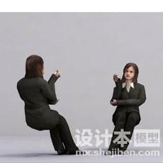 人物3d模型下载