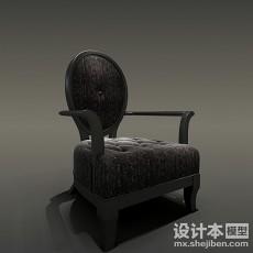 椅子3d模型下载