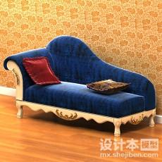 贵妃椅3d模型下载