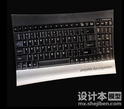 键盘创意靠枕抱枕